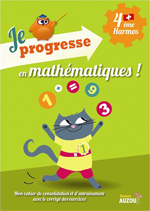 4ème Harmos - Cahier d'exercices de maths: Je progresse en maths