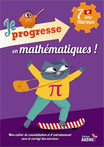 7ème Harmos - Cahier d'exercices de maths: Je progresse en maths